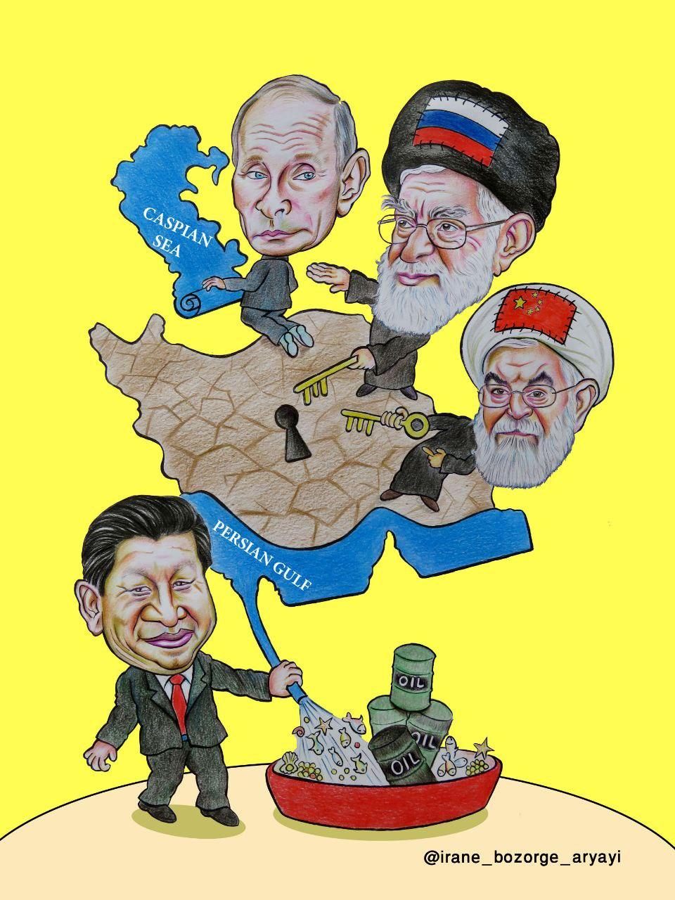 Any deal between the occupying Islamic regime and China will be deemed null and void